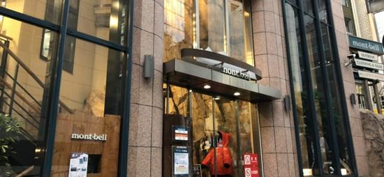 モンベル 渋谷店