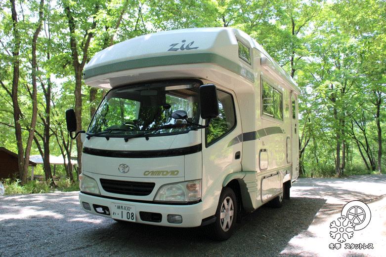 キャブコンキャンピングカーの王道「ZIL」(キャンピングカー)