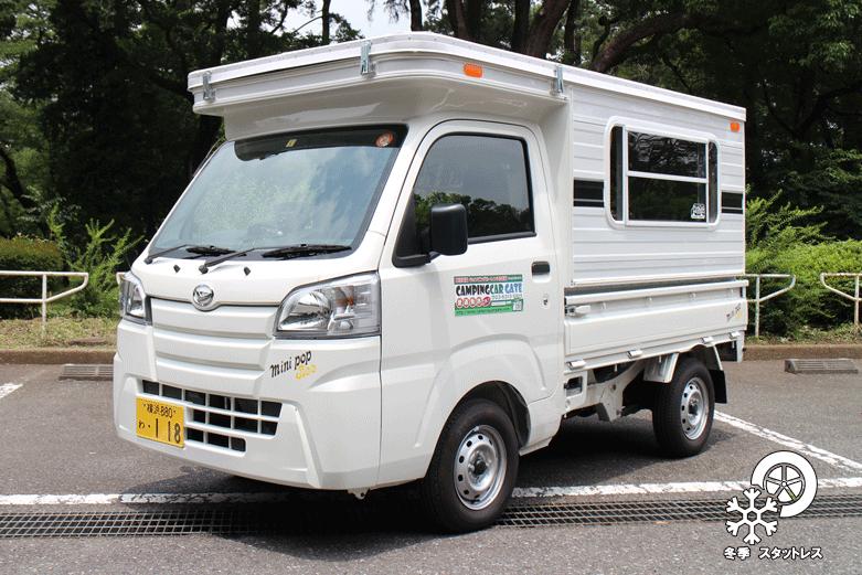 ポップアップルーフのminiPOPbee(キャンピングカー)