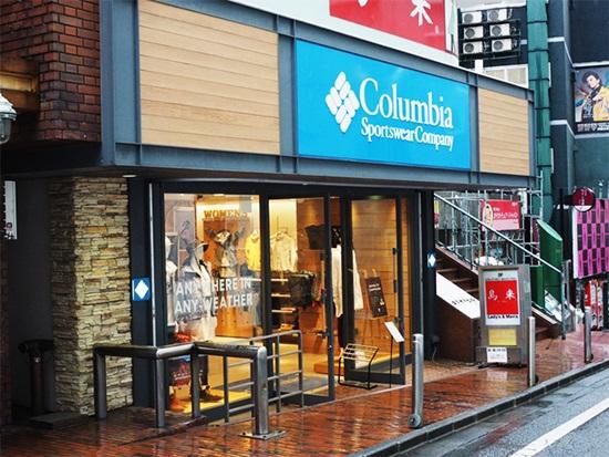 コロンビアショップ 渋谷店