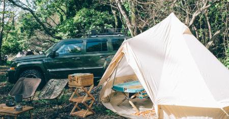 【無料キャンプ場情報】神奈川県で無料で楽しめるキャンプ場2選
