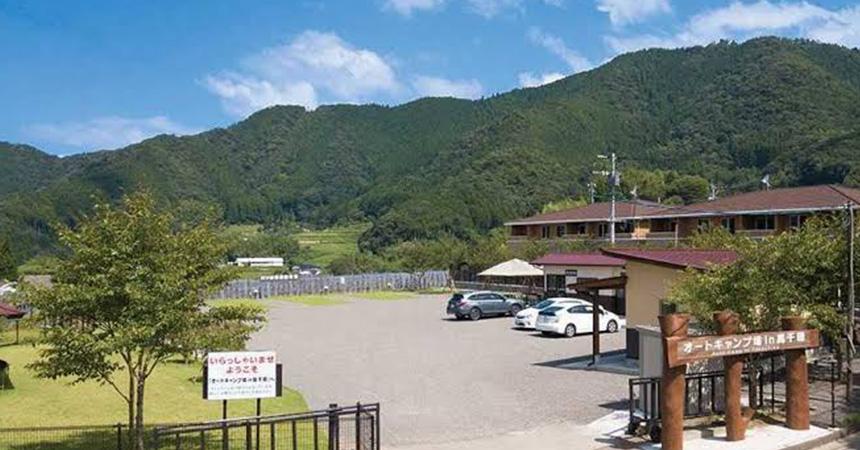 オートキャンプ場 in 高千穂