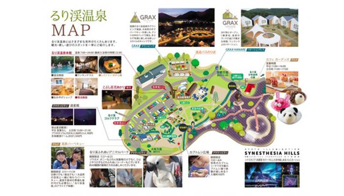 るり渓温泉地図京都グランピング