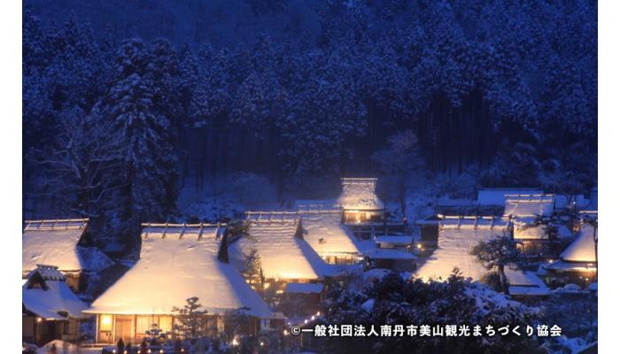 冬1月美山京都グランピング雪景色美食温泉旅