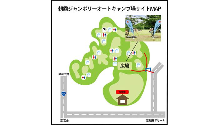 地図第2弾イベント静岡朝霧ジャンボリーオートキャンプ場