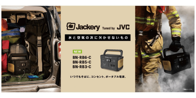 Jackery Tuned by JVCキャンプ用ケンウッドポータブル電源