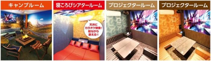 天文館2号店カラオケにキャンプルームOPEN