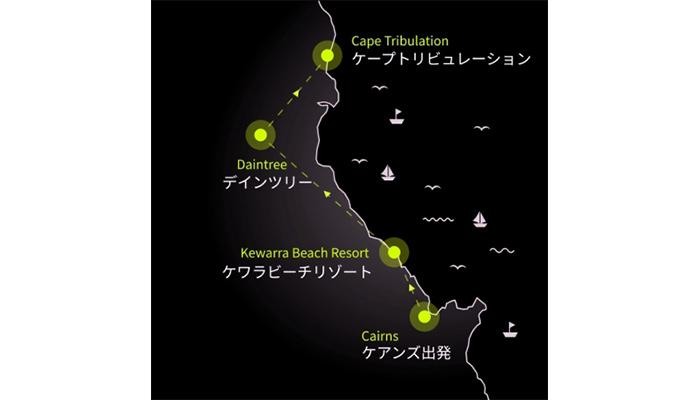 6泊7日モデルコース海外キャンピングカー旅クイーンズランド州がプラン公開