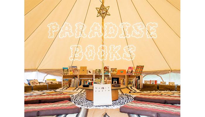 PARADISEBOOKS子供も楽しいキャンプフェスTHECAMPBOOK2020