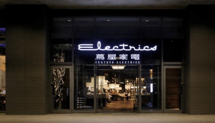 TUTAYA家電蔦屋電気×三菱自動車「電気キャンプ」を提案
