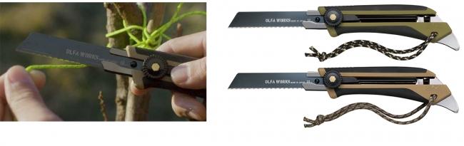 替刃式フィールドナイフ FK1カッターのオルファが新アウトドアブランド設立替え刃式ナイフがめちゃ使えそう