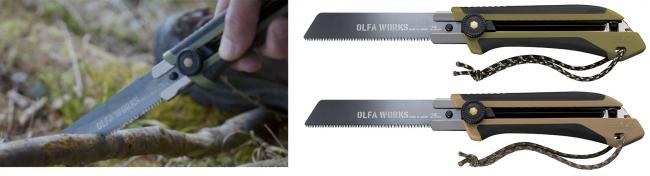 替刃式フィールドノコギリFS1カッターのオルファが新アウトドアブランド設立替え刃式ナイフがめちゃ使えそう