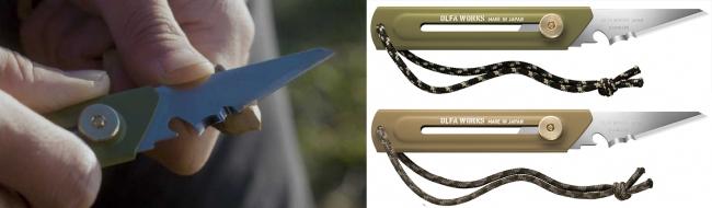 替刃式ブッシュクラフトナイフ BK1カッターのオルファが新アウトドアブランド設立替え刃式ナイフがめちゃ使えそう