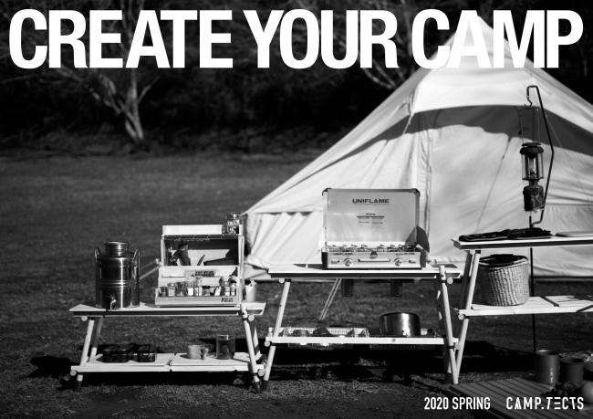 イメージ新キャンプブランド建築家プロキャンパーが設立