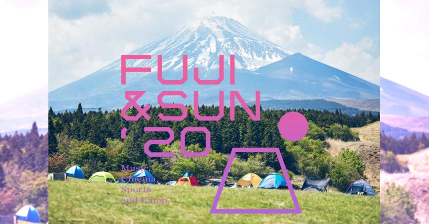 キャンプフェスFUJI&SUN'20今年もやるよ