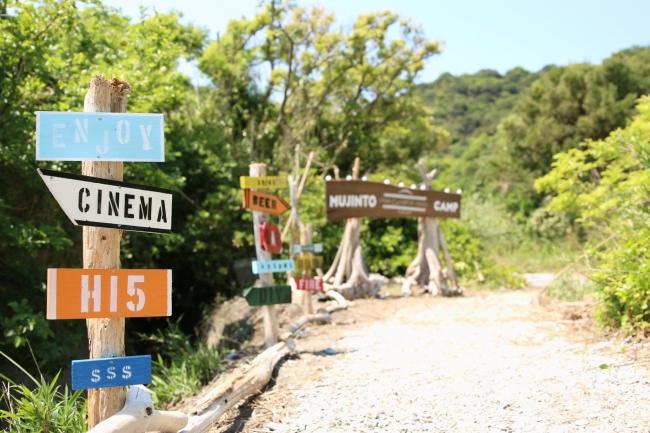 島の様子GWは無人島でキャンプしないシネマフェス開催決定