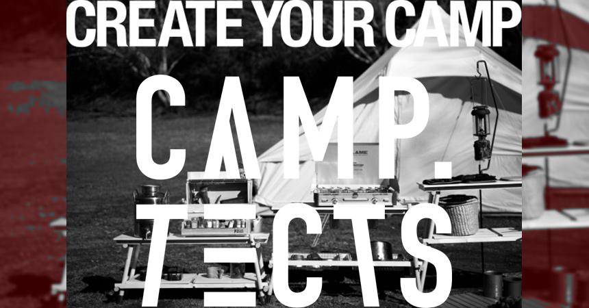 新キャンプブランド建築家プロキャンパーが設立